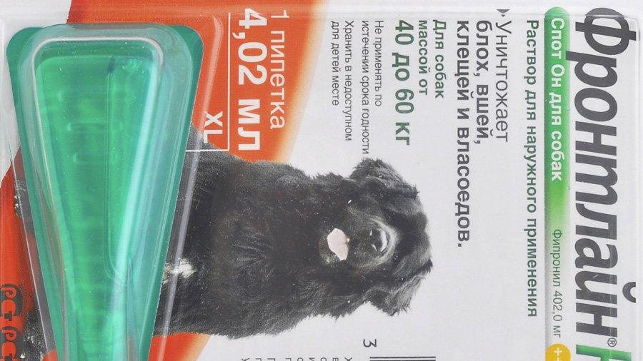 Препараты линейки фронтлайн для собак.