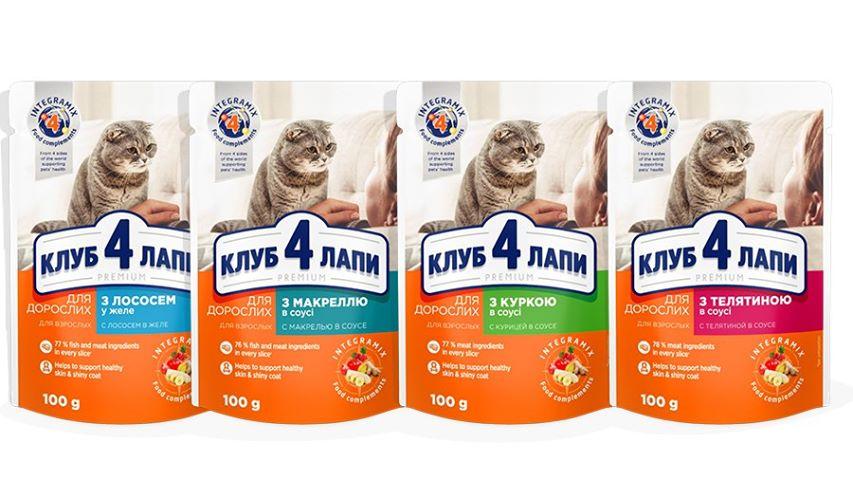 Влажный корм для кошек Клуб 4 Лапы